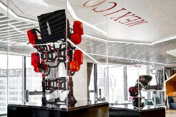FOnte: Divulgação, Instituto Tecnológico de Monterrey